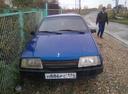 Подержанный ВАЗ (Lada) 2109, синий , цена 50 000 руб. в Челябинской области, среднее состояние