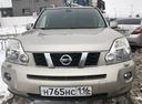 Подержанный Nissan X-Trail, бежевый металлик, цена 630 000 руб. в республике Татарстане, отличное состояние