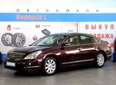 Nissan Teana' 2009 - 549 000 руб.