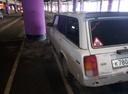 Подержанный ВАЗ (Lada) 2104, белый , цена 30 000 руб. в Екатеринбурге, среднее состояние