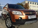 Авто Chevrolet Captiva, , 2007 года выпуска, цена 450 000 руб., Симферополь