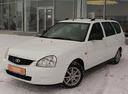 Подержанный ВАЗ (Lada) Priora, белый, 2012 года выпуска, цена 275 000 руб. в Екатеринбурге, автосалон