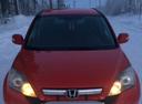 Подержанный Honda CR-V, красный , цена 710 000 руб. в ао. Ханты-Мансийском Автономном округе - Югре, хорошее состояние
