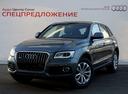 Новый Audi Q5, серый , 2016 года выпуска, цена 2 490 000 руб. в автосалоне Ауди Центр Сочи