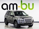 Land Rover FreelanderII ' 2010 - 790 000 руб.