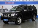 Nissan Pathfinder' 2009 - 719 000 руб.