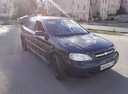 Авто Chevrolet Viva, , 2007 года выпуска, цена 200 000 руб., Нижний Новгород