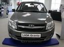 ВАЗ (Lada) Granta' 2017 - 547 400 руб.