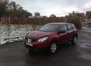 Авто Nissan Qashqai, , 2012 года выпуска, цена 709 000 руб., Магнитогорск