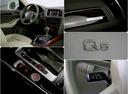 Подержанный Audi Q5, белый, 2011 года выпуска, цена 915 000 руб. в Москве и области, автосалон АвтоГрадъ