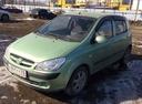 Авто Hyundai Getz, , 2007 года выпуска, цена 300 000 руб., Ульяновск