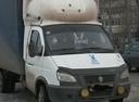 Авто ГАЗ Газель, , 2014 года выпуска, цена 650 000 руб., Ульяновск