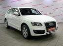 Подержанный Audi Q5, белый, 2010 года выпуска, цена 789 000 руб. в Москве и области, автосалон АвтоГрадъ