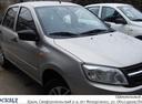 Подержанный ВАЗ (Lada) Granta, серебряный, 2017 года выпуска, цена 425 600 руб. в Крыму, автосалон БЭСКИД