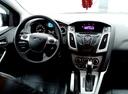Подержанный Ford Focus, синий , цена 515 000 руб. в Пскове, отличное состояние