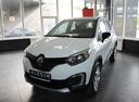 Renault Kaptur' 2017 - 849 990 руб.