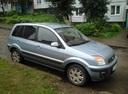Авто Ford Fusion, , 2008 года выпуска, цена 250 000 руб., Набережные Челны