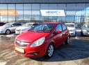 Подержанный Opel Corsa, красный, 2008 года выпуска, цена 350 000 руб. в Ростове-на-Дону, автосалон