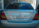 Подержанный Toyota Corolla, голубой , цена 350 000 руб. в Смоленской области, хорошее состояние