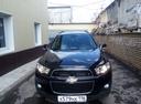Авто Chevrolet Captiva, , 2013 года выпуска, цена 1 000 000 руб., Казань