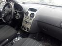 Подержанный Opel Corsa, голубой , цена 250 000 руб. в ао. Ханты-Мансийском Автономном округе - Югре, хорошее состояние