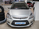 Lifan X50' 2017 - 596 300 руб.