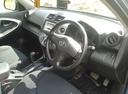 Подержанный Toyota RAV4, синий , цена 690 000 руб. в Кемеровской области, отличное состояние