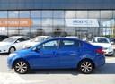 Подержанный Kia Rio, синий, 2012 года выпуска, цена 450 000 руб. в Ростове-на-Дону, автосалон