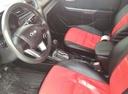 Авто Kia Rio, , 2013 года выпуска, цена 540 000 руб., Ханты-Мансийск