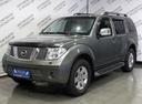 Nissan Pathfinder' 2008 - 699 000 руб.