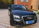 Авто Audi Q5, , 2011 года выпуска, цена 1 200 000 руб., Нижневартовск