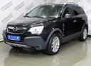 Opel Antara' 2009 - 539 000 руб.