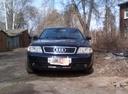 Подержанный Audi A6, синий металлик, цена 280 000 руб. в Костромской области, хорошее состояние