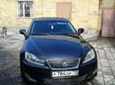 Авто Lexus IS, , 2006 года выпуска, цена 610 000 руб., Тюмень