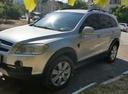 Авто Chevrolet Captiva, , 2007 года выпуска, цена 560 000 руб., Севастополь