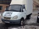 Авто ГАЗ Газель, , 2005 года выпуска, цена 175 000 руб., Казань