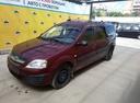 Подержанный ВАЗ (Lada) Largus, бордовый, 2015 года выпуска, цена 430 000 руб. в Самаре, автосалон