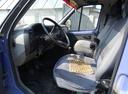 Подержанный ГАЗ Газель, синий , цена 250 000 руб. в республике Татарстане, хорошее состояние