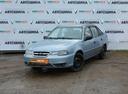 Подержанный Daewoo Nexia, синий, 2011 года выпуска, цена 189 000 руб. в Калуге, автосалон Мега Авто Калуга