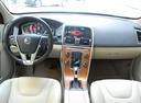 Подержанный Volvo XC60, коричневый, 2014 года выпуска, цена 1 639 000 руб. в Санкт-Петербурге, автосалон