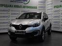 Renault Kaptur' 2017 - 829 000 руб.