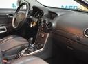 Подержанный Opel Antara, белый, 2014 года выпуска, цена 947 000 руб. в Калуге, автосалон Мега Авто Калуга
