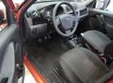 Подержанный ВАЗ (Lada) Granta, оранжевый, 2016 года выпуска, цена 420 000 руб. в Ростове-на-Дону, автосалон