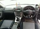 Подержанный Subaru Legacy, черный перламутр, цена 370 000 руб. в Омской области, отличное состояние