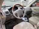 Авто Hyundai Tucson, , 2006 года выпуска, цена 530 000 руб., Тверь