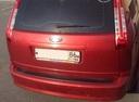 Подержанный Ford C-Max, бордовый , цена 550 000 руб. в ао. Ханты-Мансийском Автономном округе - Югре, отличное состояние
