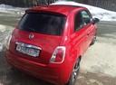 Подержанный Fiat 500, красный , цена 315 000 руб. в Екатеринбурге, отличное состояние