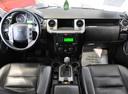 Подержанный Land Rover Discovery, синий, 2008 года выпуска, цена 739 000 руб. в Санкт-Петербурге, автосалон