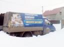 Авто ГАЗ Газель, , 2006 года выпуска, цена 200 000 руб., Тюмень