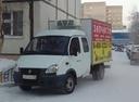 Авто ГАЗ Газель, , 2013 года выпуска, цена 700 000 руб., ао. Ханты-Мансийский Автономный округ - Югра